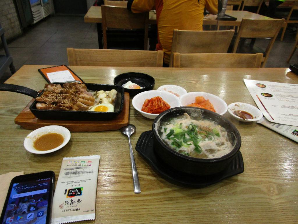 Sambaekjip restaurant serving best bean sprout soup in Jeonju Korea