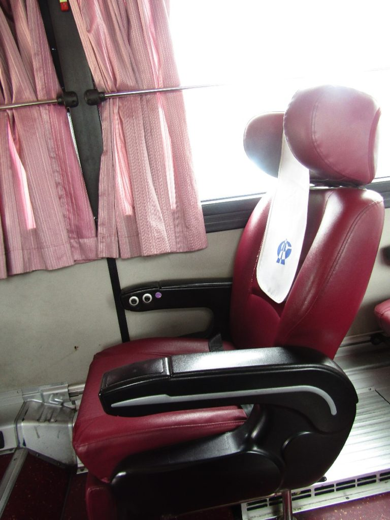 Comfortable coach seats inter city coach South Korea