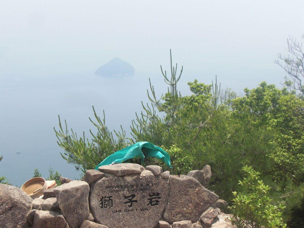 Shi Shi i wa observatory Mount Misen Miyajima Japan